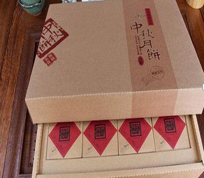 纸盒包装纸
