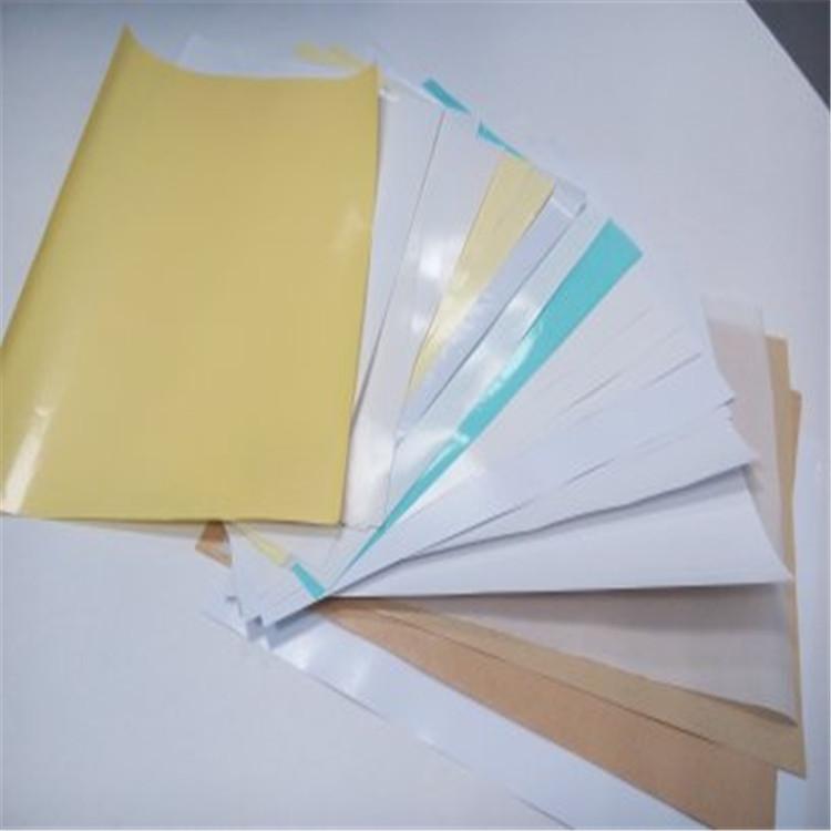 广东离型纸